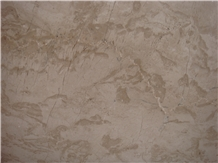 Aman Rose Desert Crema Marble Natural Beige Salalah Aman Beige Stone