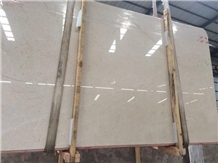 Elite Light Beige Gold Leaf Marble Slabs,Wall Floor Polished Tiles