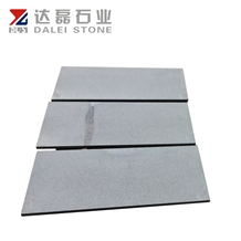 Chinese Hainan Basalt Stone Machine Cut Grind Tiles
