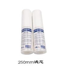 Waterjet Filter