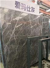 Natural Stone Hermes Grey /Brown /Emperador Fume Marble Slab&Tile