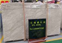 New Unique Ultraman Beige Marble Slabs