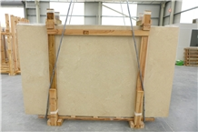 Cortaud Beige Limestone Slabs & Tiles