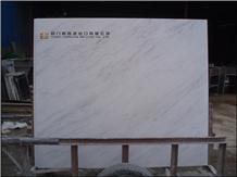 Aston White Marble;Myanmar White Marble