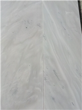 Aether Marble Tiles & Slab