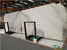 Bookmatching White Jade Marble Wall Cladding Slabs