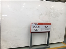 Monte Bianco Marble Slabs
