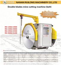 Block Cutting Machine for Granite Mining