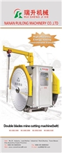 High Efficiency Double Blade Stone Cutter