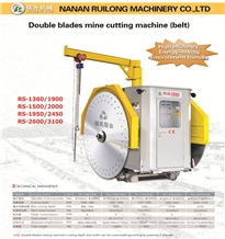 Rs1500/2000 Granite Quarry Block Cutting Machine