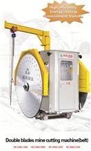 Rs1950/2450 Stone Block Quarry Cutting Machine