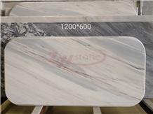 Palissandro Bianco Marble Round Corner Tabletops