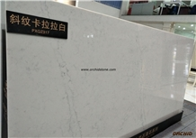 Carrara Bianca Quartz Stone,Engineered Stone Slabs