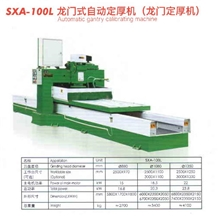 Automatic Gantry Calibrating Machine