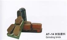 Grinding Brick Frankfurt Sponge Polishing Brick