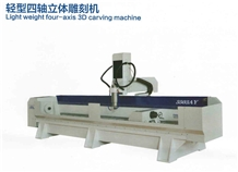 Light Weight Four-Axis 3d Carving Machine