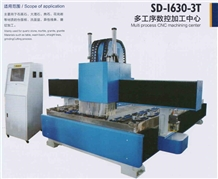 Multi Porcess Cnc Machine Center