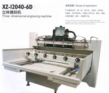 Three Dimensional Engraving Machine