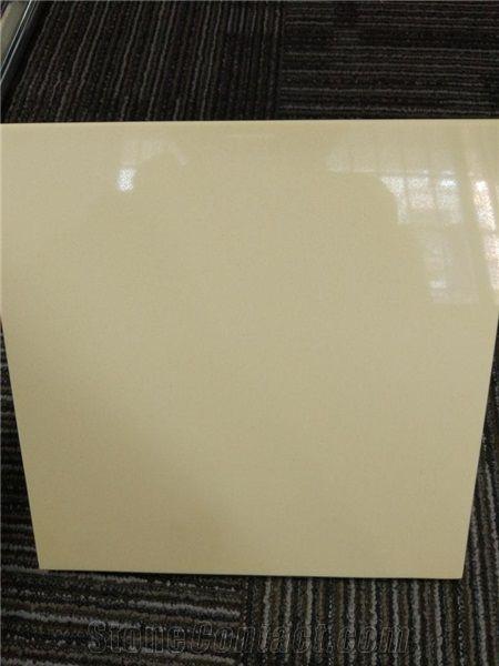 Plain Cream Colored Quartz Beige