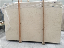 New Crema Marfil Slabs, Grade a Light Beige Marble
