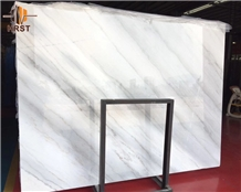 China Guangxi White Marble with Grey Veins Price