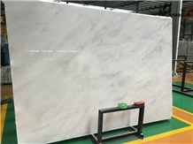 Guangxi White Marble Slab, China Marble Slab