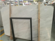 New Milan White Marble Slab