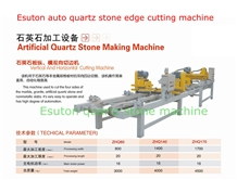 Quartz Stone Slab Auto Cutting Machine