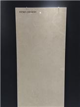Fatima Cream B1-Portugal Beige B1 Limestone Tiles
