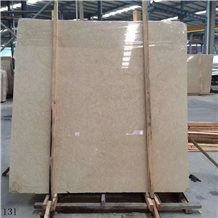 Egypt Megita Beige Marble Slab in China Market