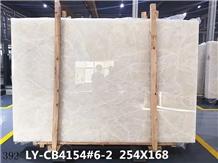 Ice Flake Jade Royal White Onyx Slab Wall Covering