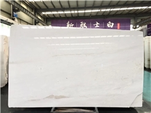New Ariston White Marble Competitive Price