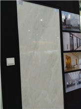 Vigaria Cream Marble Slabs, Tiles