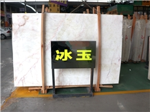 China Crystal Ice Jade Ice White Marble Slab Tile