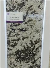 Cartus White Granite, White Delicatus Granite Slab