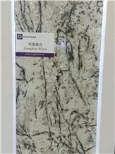 Gangdise White Granite Slabs, Tiles