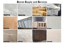 Tunisia Limestone Sample Board