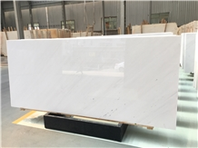 White Marble with Very Light Grey Veins