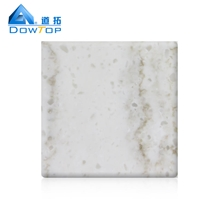 Dowtop High Quality Artificial Stone