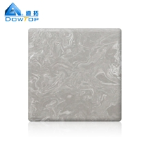 Dowtop Textured Artificial Stone-Ts004