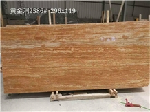 China Yellow Golden Travertine Slabs Tiles