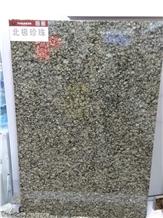 Arctic Pearl Granite Tiles, Slabs