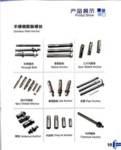 Stainless Steel Anchors,Ss304 Angle, Ss316 Bracket
