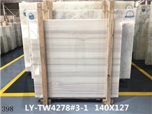Athen White Jade Wood Grain Onyx Wall Panels
