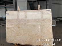 Turkey Yellow Golden River Marble Slab in China