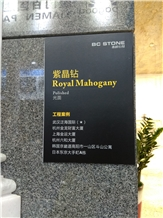 Royal Mahogany Granite Slabs,Tiles