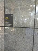 Royal Palm Granite Slabs, Tiles