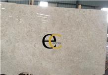 Desert Cream Beige Limestone Slabs & Tiles