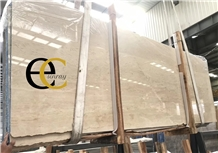 Turkey Bella Beige Marble Slabs,Floor & Wall Tiles