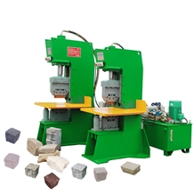 Granite Stone Splitting Machine Brt-70t